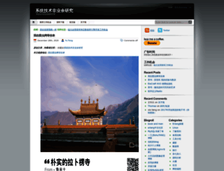 blog.yufeng.info screenshot