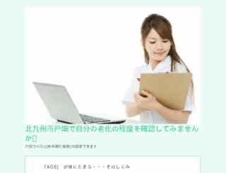 blog360.jp screenshot