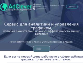 blogacy.ru screenshot