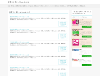 blogberry.info screenshot