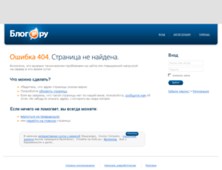 blogbuster.blog.ru screenshot
