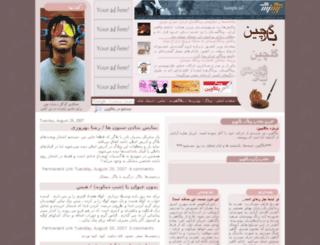 blogchin.org screenshot