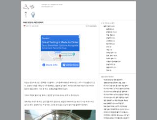 blogdalin.com screenshot