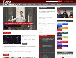 blogdobepe.blogspot.com.br screenshot