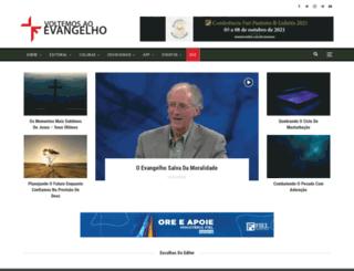 blogfiel.com.br screenshot