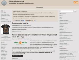 blogfin.ru screenshot