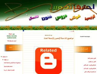 blogger-lu2a.blogspot.com screenshot