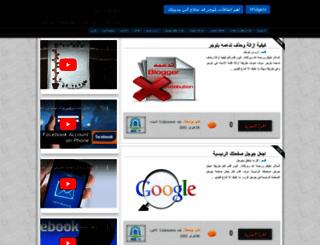 blogger-new2013.blogspot.com screenshot