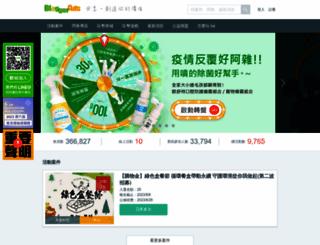 bloggerads.net screenshot