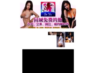 bloggers-template.com screenshot