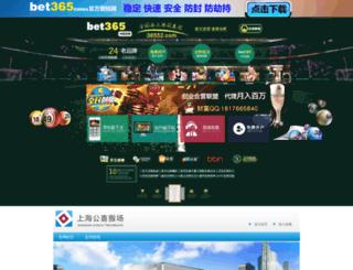 bloggerspedia.com screenshot