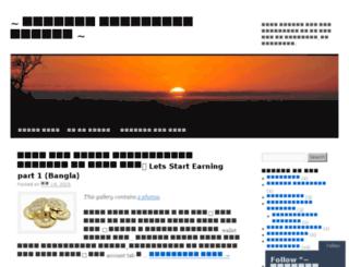 bloggertamim.wordpress.com screenshot