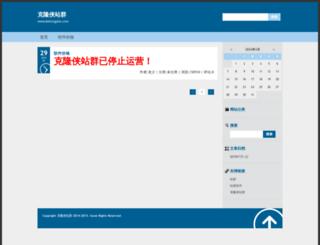 bloggertank.com screenshot