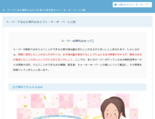 bloggylaw.com screenshot