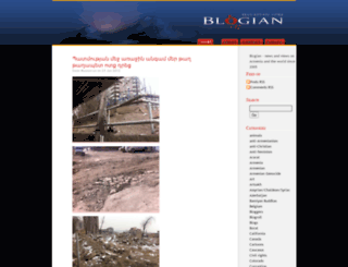 blogian.hayastan.com screenshot