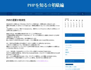 bloginf.com screenshot