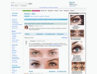 bloginwoman.ru screenshot