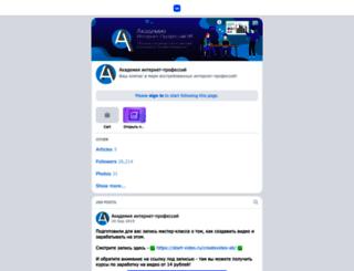 blogolization.e-autopay.com screenshot