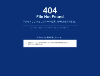 blogombal.org screenshot