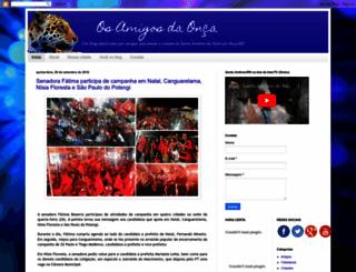 blogosamigosdaonca.blogspot.com.br screenshot