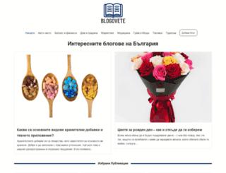 blogovete.com screenshot