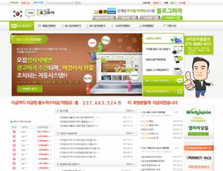 blogppia.com screenshot