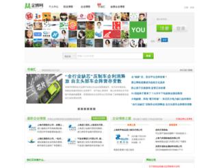 blogs.bokee.net screenshot