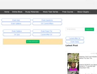 blogs.gkgrips.com screenshot