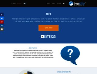 blogs.livecity.co.il screenshot