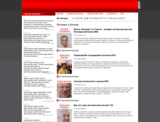 blogs.telekritika.ua screenshot