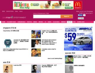 blogs.xin.sg screenshot