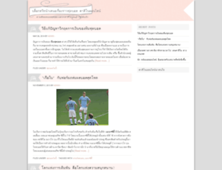 blogsweet.com screenshot