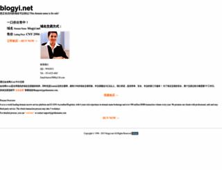 blogyi.net screenshot