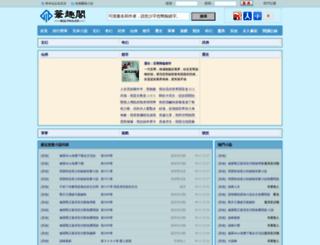 bloodpatches.net screenshot