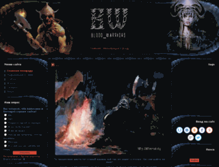 bloodwarriors.ucoz.ru screenshot