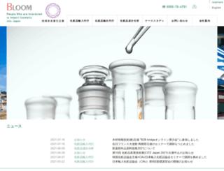 bloom-jp.com screenshot