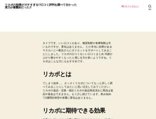 bloomsberryusa.com screenshot