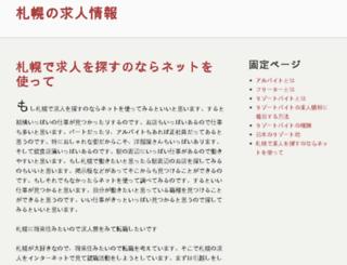 bloonstowerdefense6.org screenshot