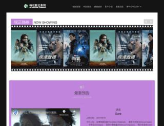 blossom.movie.com.tw screenshot