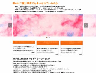 blossomtype.com screenshot