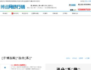 blosun.com screenshot