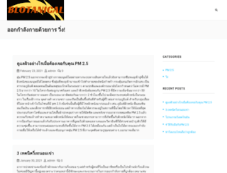 blotanical.com screenshot
