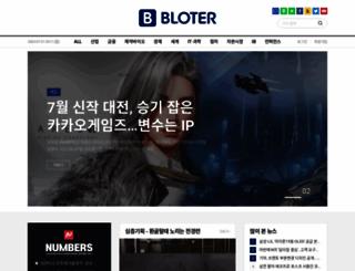bloter.net screenshot