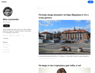 blozhek.com screenshot