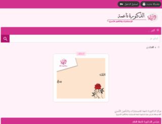 blqees.com screenshot