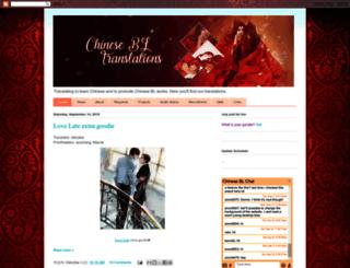 bltranslation.blogspot.sk screenshot