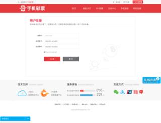 blue5ccs.com screenshot