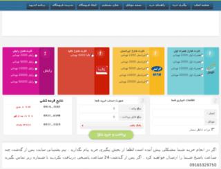 blue834.1000charge.com screenshot