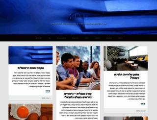 bluebuy.co.il screenshot