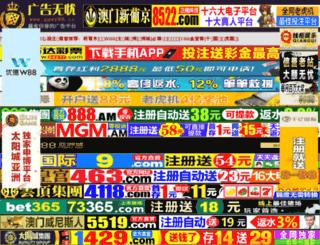 bluecms.net screenshot